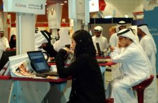 Dubai Govt Launches Dhs600m SME Fund For Emirati Entrepreneurs