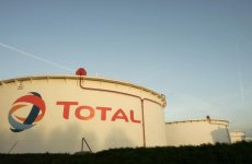Total-Led Group Gets Laffan 2 Refinery Deal – Qatar Petroleum
