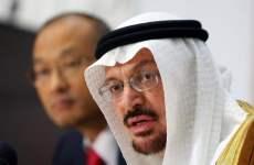 Saudi Maaden Raises $2.4bn From Islamic Loan