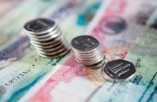 UAE Salaries To Rise 5% In 2013