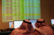 Saudi Arabia To Introduce Credit Rating Agency Rules In Sept 2015