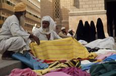 Immolation In Riyadh Exposes Plight Of Arab Stateless In Saudi Arabia