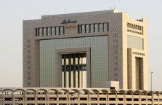 Saudi's SABIC Says Appoints Yousef Al-Benyan As Acting CEO
