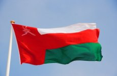 Oman Needs To Consider Fiscal Reforms