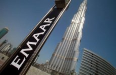 Emaar May List Malls Unit On Dubai Financial Market -Sources