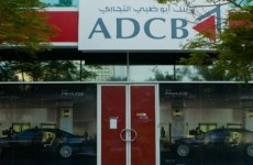 Abu Dhabi Commercial Bank To Begin Bond Meetings
