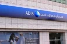 ADIB Q1 Profit Up 5.8%