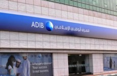 Abu Dhabi Islamic Bank Reports Q4 Profit Drop