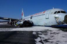 Air Canada Flight Slides Off Halifax Runway, 23 Injured