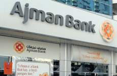 UAE's Ajman Bank Rehires Amiri As CEO