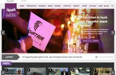 News broadcaster Al Arabiya cuts dozens of jobs – report