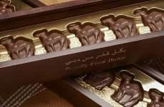 UAE's Camel Chocolate Brand Al Nassma Partners With Global Duty Free Retailer