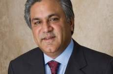 Abraaj Acquires Aureos Capital