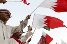 Bahrain To Issue $1.25bn Bond