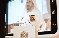 Sheikh Mohammed Announces New 'M-Government' Project