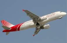 Bahrain Air Shuts Down Blaming Political Unrest