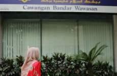 DFG Sells 30.5% Stake In Malaysia's Bank Islam
