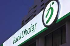 Oman's Bank Dhofar Cuts Proposed Cash Dividend On Central Bank Advice