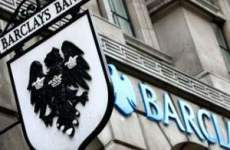 Barclays Off UAE Rate-Setting Board
