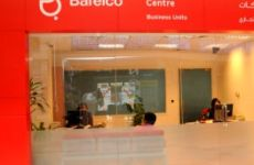 Batelco Sells STel Stake