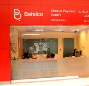 Bahrain's Batelco Seeks Majority Stakes In Foreign Units - Gulf Business