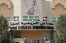 Dubai School To Close After Hiking Fees