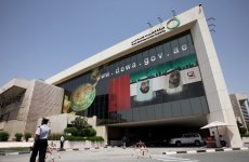 Dubai's DEWA Says No Plans For Bond