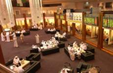 Dubai Financial Market Q1 Profit Slips 11.3%