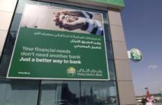Dubai Islamic Posts 11% Q1 Profit Hike