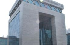 Dubai's DIFC Sees 16% Rise In Employees
