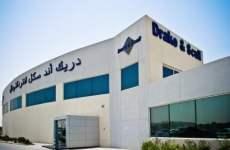 Dubai's Drake & Scull Q3 Net Profit Falls 93%