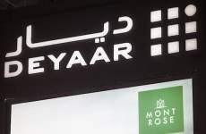 Dubai's Deyaar Q1 Net Profit Rises 6%