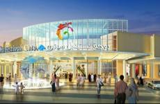 Doha Festival City Awards QAR1.65bn Main Mall Construction Contract