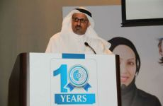 Dubai Knowledge Village Celebrates 10-Year Anniversary