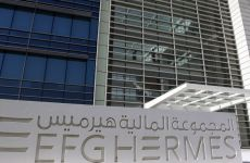 Egypt's EFG-Hermes Sinks To 2013 Loss On One-Off Charges