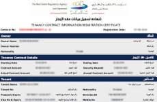 Ejari certificate needed to activate utility services in Dubai – DEWA