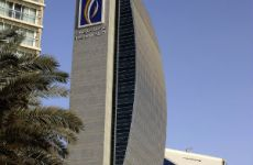 ENBD Launches $1bn Bond