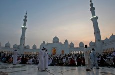 Eid expected to start on June 15 – International Astronomical Centre