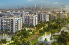 Emaar Launches Residential Project 'Acacia At Park Heights' In MBR City