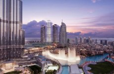 Emaar Launches Sale Of The Address Residence In Dubai