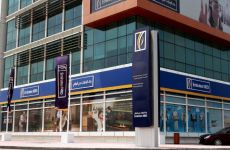 Dubai's Emirates NBD Beats Forecasts As Q2 Profits Surge 50%