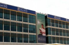 Emirates NBD Sees 267% Increase In Q3 Net Profit