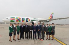 Etihad, Alitalia Unveil New Aircraft For Expo 2015