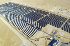 ACWA Power, TSK Win Contract To Build Power Plant In Dubai's Solar Park