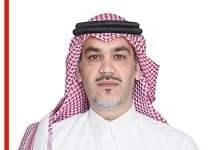 Saudi Arabia hires HSBC banker for bond sale – report