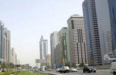 UAE Announces Ramadan Timings