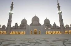 Eid Al Adha Holidays Announced In UAE
