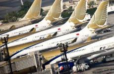 Gulf Air Weighs On Bahrain Fund
