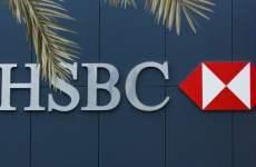 HSBC Bank Oman 9-Month Profit Drops 4.2% On Provisions