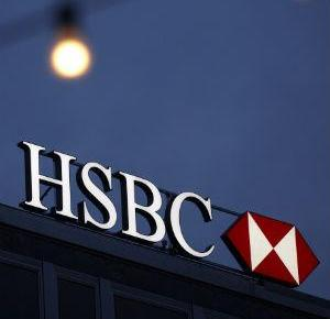 HSBC Bank Oman Says Agrees Indian Business Sale To Qatar's